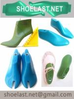 Обувные колодки.|escape:'html'