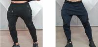 Мужские штаны стрейчевые Еnergy два косых кармана, вставки из экокожи, зауженные с манжетами