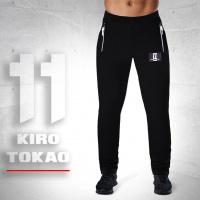 Спортивные брюки зимние Kiro Tokao - 10174T черные