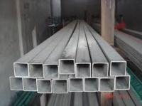 Профильная труба алюминиевая