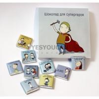 Шоколадный набор с фото. Шоколад для супергероя. ShokoBox. 12,5х12,5 см (9 шт).