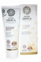 Крем-маска для рук «Питательная» 75 мл Natura Siberica, Cosmos Natural Nourishing Cream Mask escape:'html'