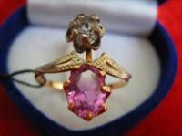 Золотое кольцо 583 ТОПАЗ, ГРАНАТ размер 18,5|escape:'html'