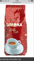 Кофе Gimoka Gran Bar 1кг|escape:'html'