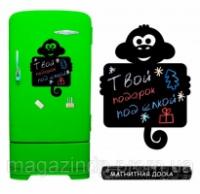 Магнитная доска на холодильник Обезьянка Код:188-10813715 escape:'html'