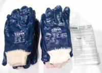 Перчатки Маслобензостойкие Нитрильные