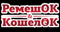 Интернет магазин «Ремешок и Кошелек»