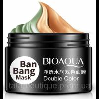 Маска двухфазная для комбинированной кожи Ban Bang mask Bioaqua|escape:'html'