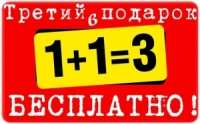 Монастырский чай купить в Украине. Чай Монастырский купить