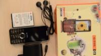 Nokia QFox Q3|escape:'html'