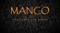 Ремонт ванн у Львові