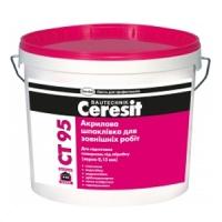 Ceresit CT 95 акриловая шпаклевка (зерно 0,07мм), 5л|escape:'html'