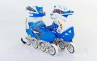 Роликовые коньки раздвижные  ZELART Z-096B (р-р 30-33, 34-37, 38-41) HEARENA ARTFUL (PL, PVC, колесо PU, алюм. рама, синий) escape:'html'