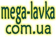 Мега-Лавка инструмента