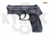 Пневматический пистолет Gamo PT-80«|escape:'html'