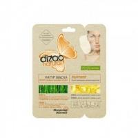 Подтягивающая маска для глаз Dizao  Бамбук и Рисовые листья (1 шт)|escape:'html'