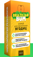 Brazilian Bum спрей для красивых ягодиц escape:'html'