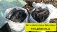 Древесный уголь в Запорожье