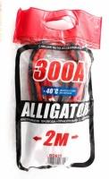 Стартовые провода «прикуриватель» Aligator« CarLife 300 А 2,0 m