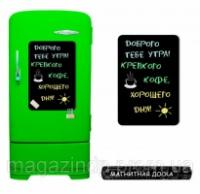 Магнитная доска на холодильник Большой Стандарт Код:188-1082797