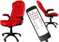 Офисное (компьютерное) массажное кресло BSB 001M GlobalPlayers