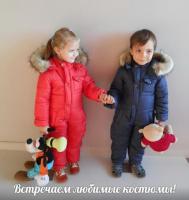 Зимний комбинезон Кошки-Мышки