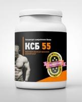 КСБ 55 - протеиновый коктейль
