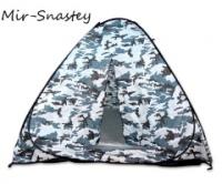 Палатка зимняя kaida(каида) 2x2m|escape:'html'