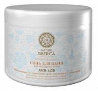 Соль для ванн «Для молодости кожи. Anti-Age»  700 г  Natura Siberica