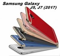 Чехол для Samsung Galaxy J5, J7 (2017) J530, J730