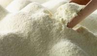 Сухое молоко 1,5 %. Фасовка 1 кг.|escape:'html'