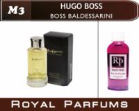 Духи Royal Parfums (рояль парфумс) 100 мл Hugo Boss «Boss Baldessarini» (Хьюго Босс Балдессарини)|escape:'html'