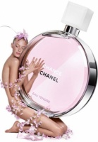 Chance Eau Tendre Chanel|escape:'html'