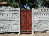 Ворота и калитки|escape:'html'