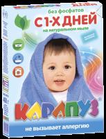 Дитячий пральний порошок з 1-х днів життя - 400 г, Детский стиральный порошок с 1-х дней жизни|escape:'html'