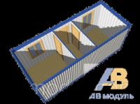 Бытовка дачная универсальная БК-5.|escape:'html'