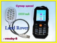 Land Rover S16 - 2 SIM, 10.000mAh, USB-лампа!