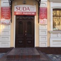 SÜDA Учебно-практикующий центр подологии