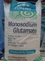 Глутамат натрия, глутаминат натрия, мононатриевая соль глутаминовой кислоты|escape:'html'