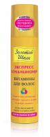 Золотой шелк экспресс-кондиционер против ломкости волос 200мл escape:'html'
