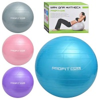 Мяч для фитнеса 65см PROFITBALL|escape:'html'