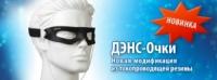 Дэнс-очки|escape:'html'