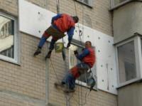 Утеплення квартир в Тернополі|escape:'html'
