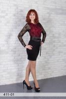 Платье кружевное с длинным рукавом и поясом