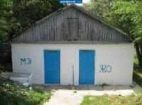 Выкачать туалет очистить выгребную яму киев дешево