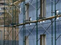 Леса строительные|escape:'html'