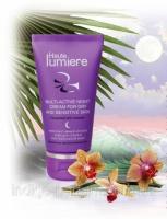 Мультиактивный ночной крем для сухой и чувствительной кожи escape:'html'