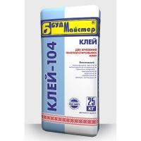 Клей-104, для крепления фасадных пенополистирольных плит, 25 кг|escape:'html'