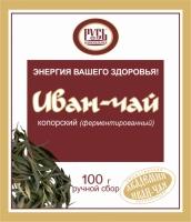 Иван чай Копорский, 100г|escape:'html'