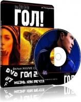 DVD #7 F escape:'html'